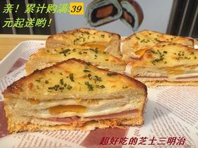 香烤芝士三明治