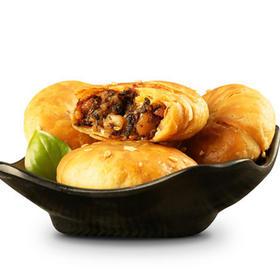 黄山烧饼安徽特产 梅干菜扣肉金华酥饼60个装