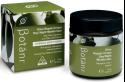 澳中集团 纯皮肤护肤方案系列产品 橄榄修护霜120g