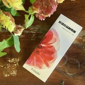 【可利鲜专用】鲜切花品种图册 | 基础商品