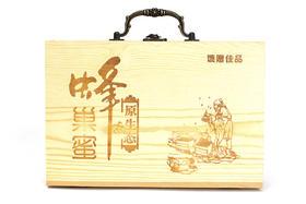 """""""蜀府国色""""牡丹花系列-原生蜂巢蜜1斤礼盒"""