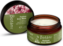 澳中集团 纯皮肤护肤方案系列产品 抗辐射玫瑰面膜 100g