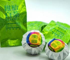 【特价】2个装新会柑胎白茶(中果)珠三角地区包邮