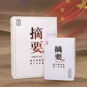 贵州金沙摘要商务版30年窖藏53度纯粮固态发酵酱香型白酒礼盒装500ml