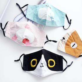 个性学生口罩 防尘透气 可清洗易呼吸