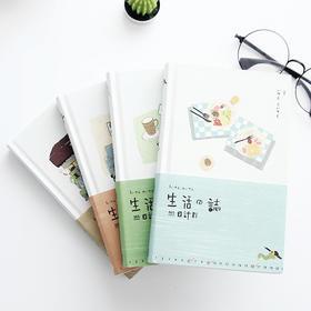 可爱创意手帐计划本 365彩页精装日记本
