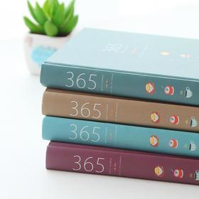 365天每日计划笔记本 手账记事本