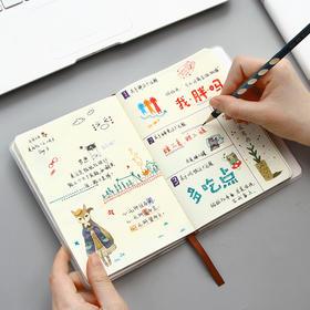 创意日式胶套手账本