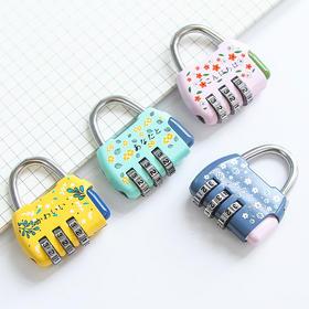 那年那月挂锁金属迷你小锁 行李箱锁头 防盗旅游柜子密码锁