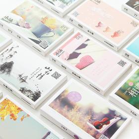 学生明信片30张盒装款 创意卡片明信贺卡