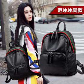 新款范冰冰同款双肩包 时尚韩版学院风休闲旅行背书包