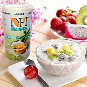【南海网微商城】来自文昌东郊椰林椰奶清补凉 小时候的味道