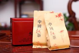 宝山红茶--小铁盒
