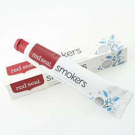 2支装【烟民必备】包邮 新西兰Red Seal Smoker 红印去烟渍牙膏 有效除口臭