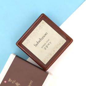 你会爱上这块皂的!韩国雪花秀宫廷蜜皂清洁肌肤祛痘祛黄 新版本50g/块老版本70g/块新老版本随机发