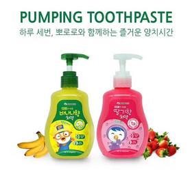 啵乐乐儿童低氟按压牙膏香蕉味/草莓味 250g