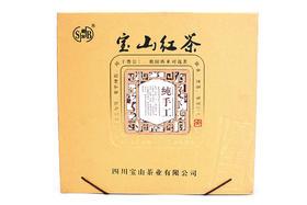 宝山红茶--纯手工红茶