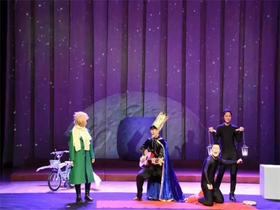 多媒体音乐儿童剧 | 8月19日年度最期待&观众票选第一名の《小王子》暖心上映!