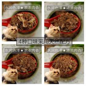 玛鲁哈红罐金枪鱼系列(170克)4中口味  猫湿粮