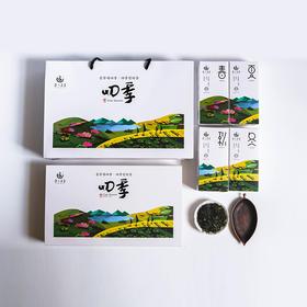 武当道茶四季系列礼盒装