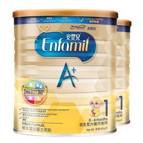 香港MeadJohnson美赞臣Enfamil安婴儿婴幼儿奶粉 1段(0-6个月) 900g
