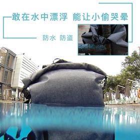 【防水防盗】英国CODE10卷盖式多功能防水防盗双肩背包 不怕浸水|防盗密码锁|可分离内胆包