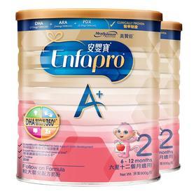 香港MeadJohnson美赞臣Enfapro安婴宝婴幼儿奶粉 2段(6-12个月) 900g