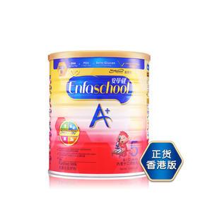 重庆保税区 港版美赞臣安婴儿Enfamil 5段 900g