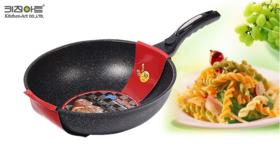 韩国直邮Kitchen-Art Coopia红标麦饭石平底煎锅 明火电磁炉双用 30cm