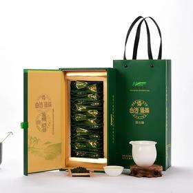 【南海网微商城】 白沙绿茶 陨石绿 绿茶茶叶 100g 礼盒装