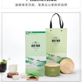 【南海网微商城】2017白沙绿茶 绿螺茶 春茶 绿茶 150g 茶叶礼盒装浓香型