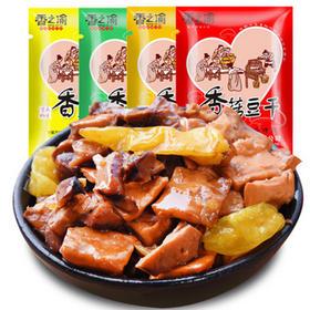 重庆特产香之渝香菇豆干多口味500g