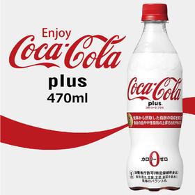 能减肥的可乐,3瓶包邮装日本进口网红可口可乐Plus
