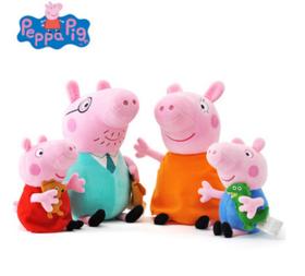 小猪佩奇Peppa Pig一家(小号装,大号装)
