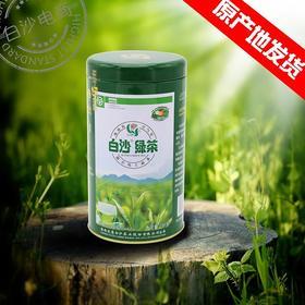 【南海网微商城】白沙原产地绿茶罐装 白沙绿茶150g