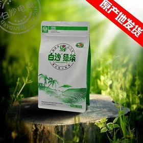 【南海网微商城】海南白沙绿茶 白沙陨石坑绿茶 白沙原产地茶叶250g