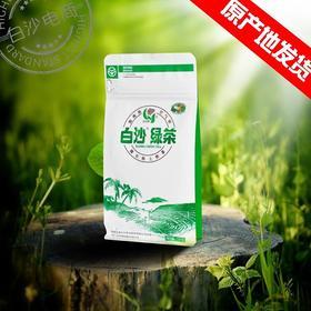 【南海网微商城】白沙原产地绿茶 陨石坑茶叶特级 100g