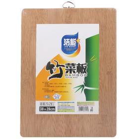 洁能竹菜板34cm*24cm
