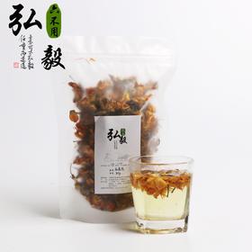 【弘毅六不用生态农场】六不用 野生金莲花(30g) 三份包邮