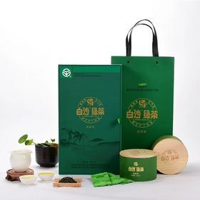 【南海网微商城】白沙绿茶 高香茶 绿茶茶叶  100g 礼盒装