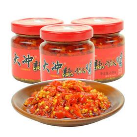 大冲辣椒酱100g*3瓶 湖南下饭辣椒酱特产香辣油辣椒