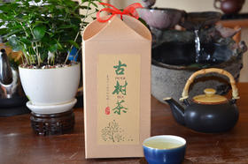 2017年那蕉古树普洱散茶净重量150克盒装