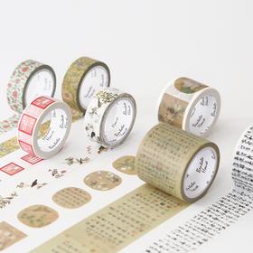 古风和纸胶带  文具