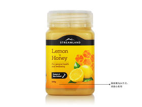 Streamland Lemon & Honey新西兰柠檬蜂蜜500g