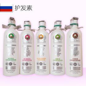俄罗斯原装进口阿卡菲白色系列护发素 280ml