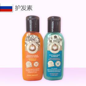 俄罗斯原装进口阿卡菲老奶奶药方系列护发素50ml