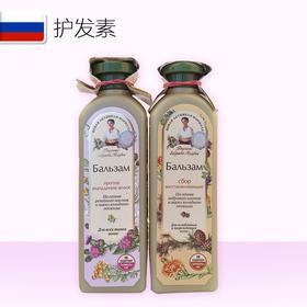 俄罗斯原装进口阿卡菲老奶奶药方系列护发素350ml