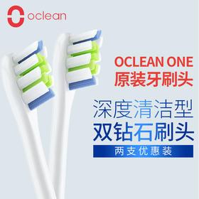 Oclean欧可林电动牙刷头