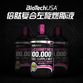biotech倍肽复合左旋燃脂液 500ml