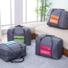 新款韩版居家旅游收纳包多功能收纳袋 男女衣服整理袋大号收纳箱